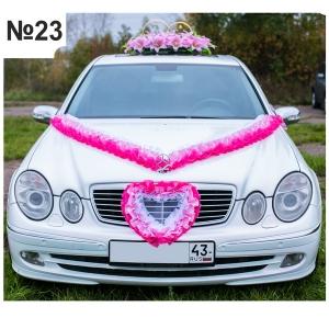 №23 Розовый лента на двери
