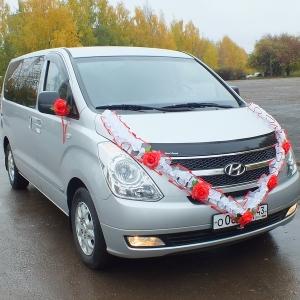 Hyundai Grand Starex 11 мест