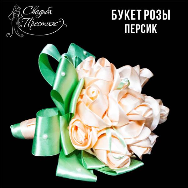 Букет розы персик