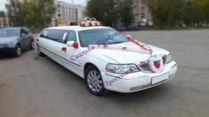 Лимузин Линкольн 10 мест