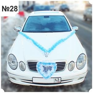 №28 Бело-голубой ленты на двери