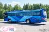 Автобус Киа Грандберд 45 мест