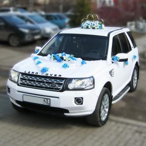 Land Rover Freelander II