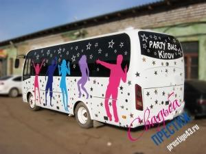 Автобус PARTY BUS 20 мест
