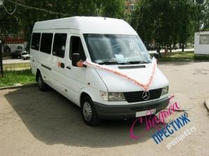Микроавтобусы 16 мест