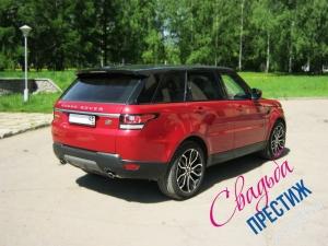 Range Rover Sport II